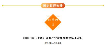 2018年10月上海展会-002.jpg