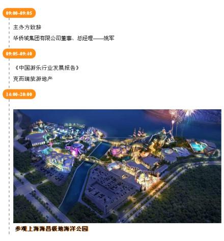 2018年10月上海展会-003.jpg