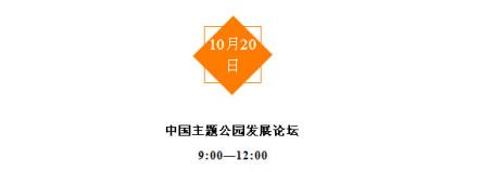 2018年10月上海展会-004.jpg