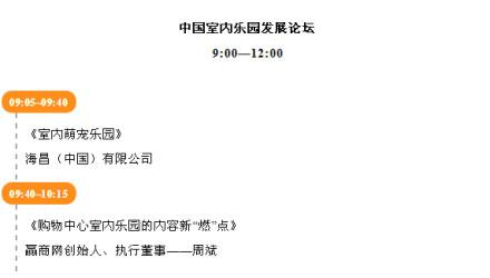 2018年10月上海展会-007.jpg