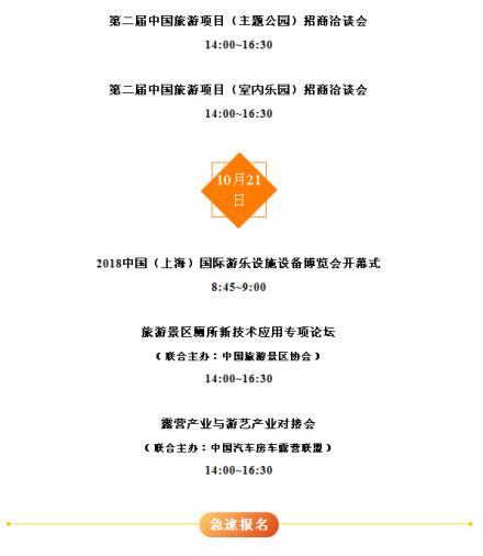 2018年10月上海展会-009.jpg